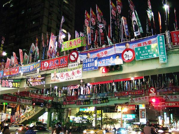 Du lịch Đài Bắc - Trước mỗi cuộc bầu cử, đường phố sẽ tràn ngập các banner, cờ vận động vô cùng tấp nập và rộn ràng.