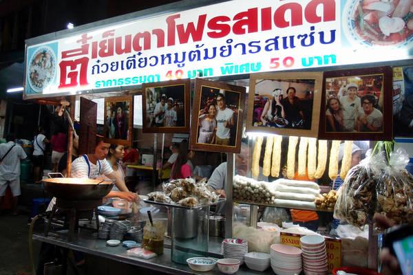 Du lich Bangkok thuong thuc 10 mon an ngon bo re traveltimes 4