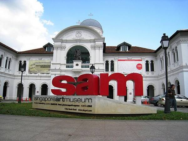 Bảo tàng Nghệ thuật Singapore