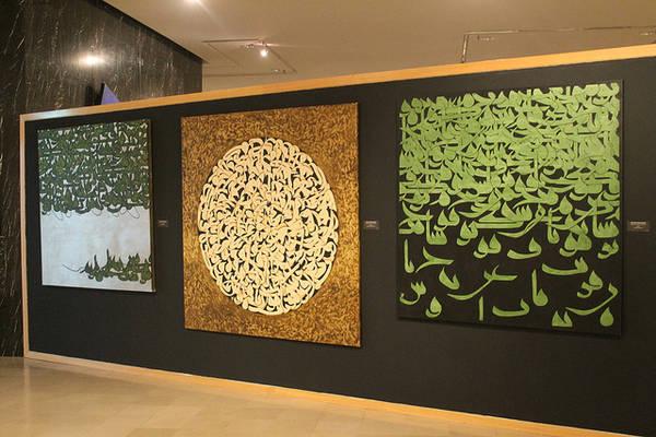 Du lich Kuala Lumpur - Bảo tàng nghệ thuật Hồi giáo Malaysia