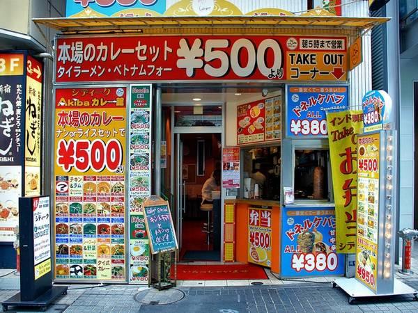 Du lich Tokyo - Nếu chịu khó tìm hiểu, bạn hoàn toàn có thể tìm thấy những quán ăn ngon-bổ -rẻ ở Tokyo.