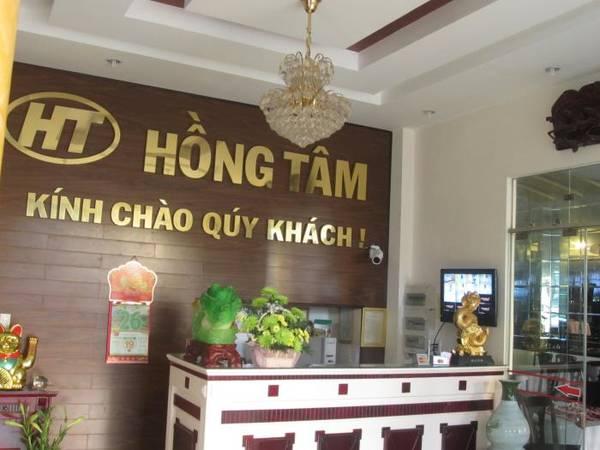du lịch Đà Lạt - Khách sạn Hồng Tâm Đà Lạt