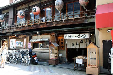 Du lich Nhat Ban - Nhà hàng Unagi và Dojo
