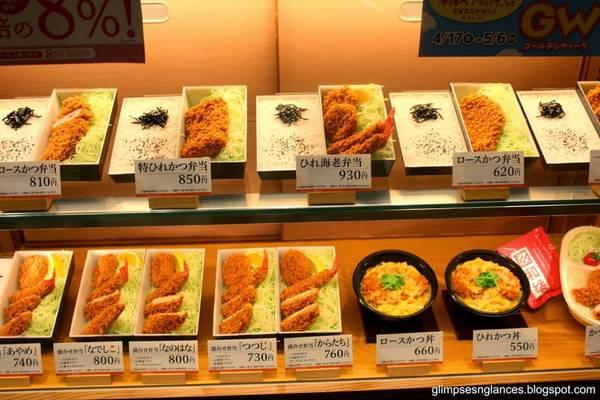 Du lich Nhat Ban - Nhà hàng Tonkatsu