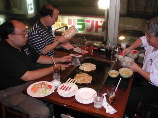 Du lich Nhat Ban - Nhà hàng Okonomiyaki