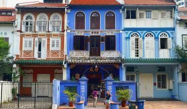 Baba House.