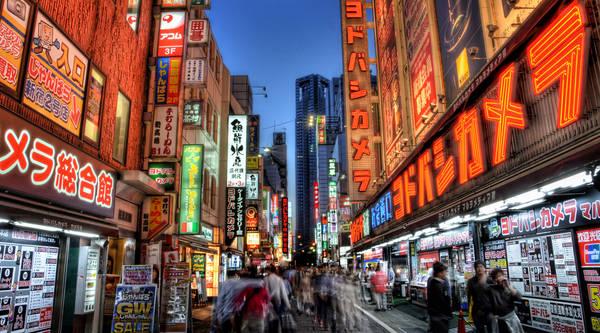 10 cụm từ hữu ích khi du lịch Nhật Bản   Những cụm từ cực hữu ích cho chuyến đi Nhật Bản cum tu huu ich khi du lich nhat ban ivivu
