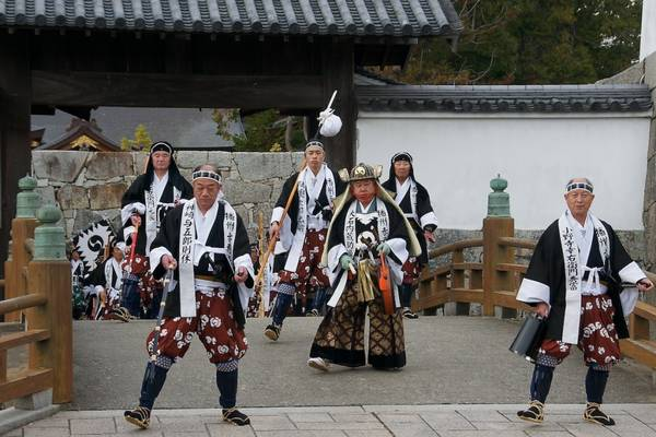 Lễ hội Ako Ghishi