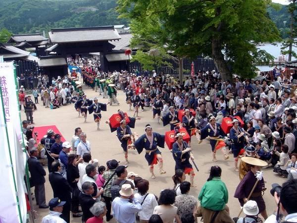 Ngày hội văn hóa Bunkano-hi