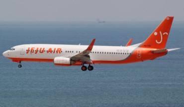 Chuyến bay thẳng từ Hà Nội đi Incheon (Hàn Quốc) khởi hành vào 14h25' hàng ngày