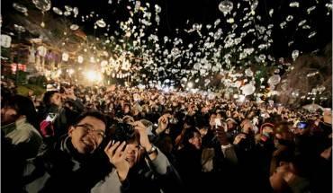 Du lịch Nhật Bản vào dịp năm mới, du khách sẽ có những trải nghiệm thật sự khác biệt. Ảnh: Davidkiyokawa