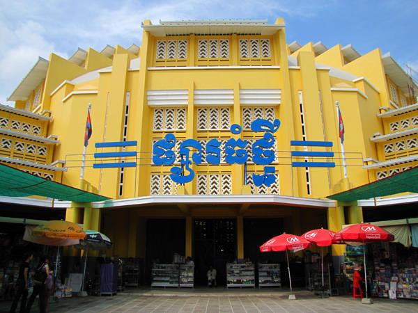 Chợ Trung tâm Phnom Penh.