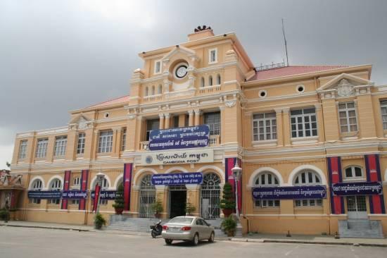 Bưu điện Trung tâm Phnom Penh.