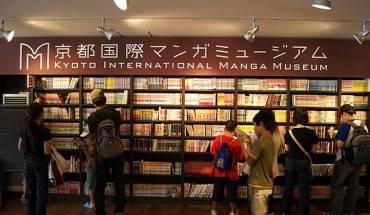 Viện bảo tàng Kyoto International Manga