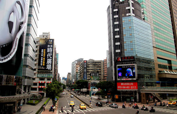 Một góc khu phố hiện đại tại Đài Bắc.