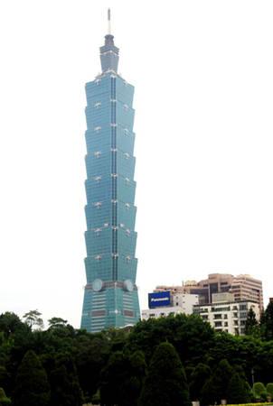 Tháp 101 ở Đài Loan nổi tiếng khắp thế giới về chiều cao.