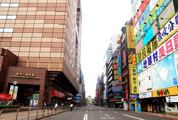 Đường phố Đài Bắc.