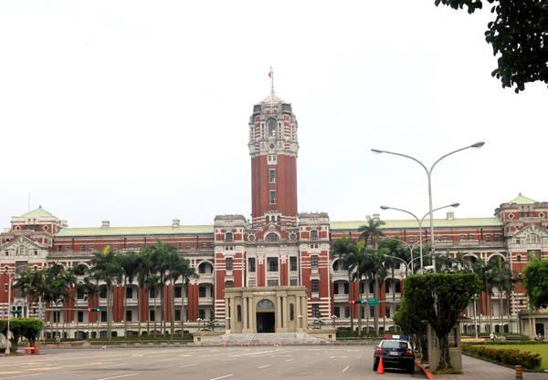 Nơi làm việc của Chính quyền Đài Loan.