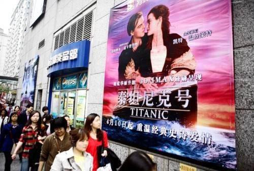 Các quy định khắt khe về phim ảnh ở Trung Quốc được xem là thách thức lớn đối với Hollywood.