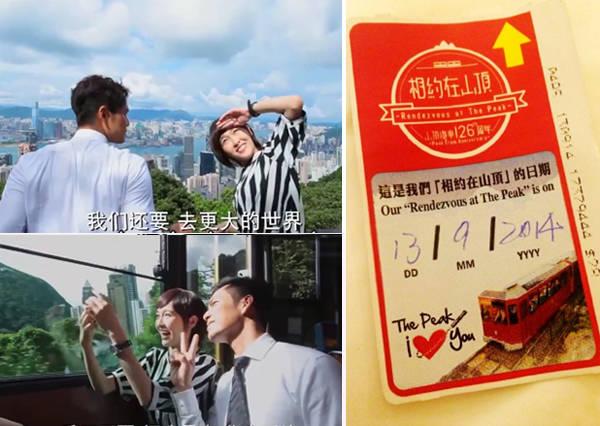 Vé tham quan The Peak được đăng tải trên trang Weibo cá nhân của Đường Yên.