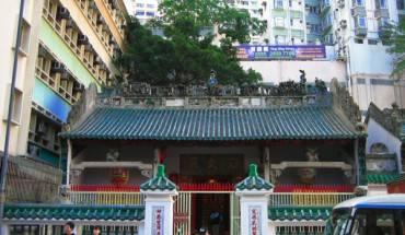 hongkong-ivivu-7