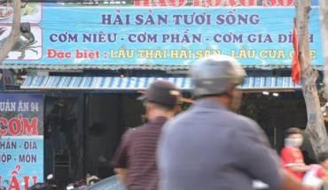 Quán Hào Long Sơn (tên cũ là quán Hương Việt).