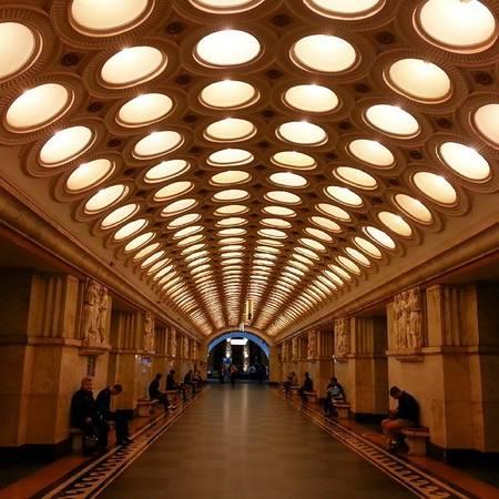 Ga tàu điện ngầm Elektrozavodskaya, Moscow, Nga.