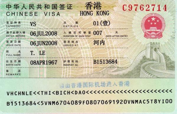 Visa Hong Kong.