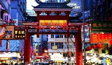 Nhung-con-pho-buon-ban-sam-uat-o-Hong-Kong-ivivu-7
