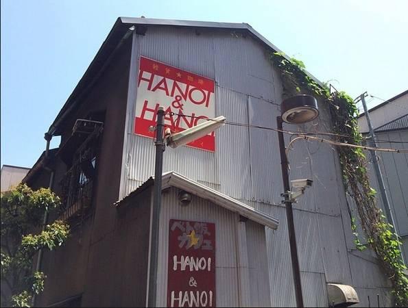 Nhung-quan-banh-mi-Viet-Nam-ngon-nhat-Tokyo-ivivu-2