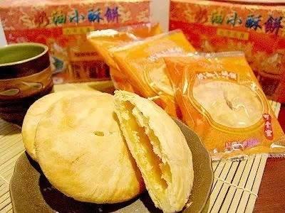 Bánh kem của Dajia, Đài Trung. Bánh được bọc rất nhiều lớp vỏ nhưng mềm và thơm vô cùng. Đến Đài Loan, bạn có thể mua những hộp bánh mang hương vị bản địa này về làm quà.
