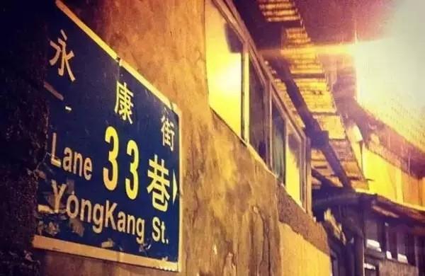 <strong>20. Khám phá mọi ngóc ngách của thành phố Đài Bắc.</strong> Ở Đài Bắc, bạn nhất định phải rẽ vào những con ngõ nhỏ thật nhỏ, ở đó luôn chứa đựng những bất ngờ. Từ mùi vị cho tới cảnh sắc, con người của cuộc sống thường nhật...đều là những hình ảnh khó quên trong chuyến du lịch Đài Loan của bạn.