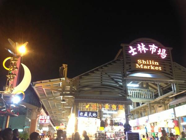 Chợ đêm Shilin. Đây là khu chợ đêm lớn nhất Đài Bắc, nổi tiếng với những mặt hàng thời trang và phụ kiện độc đáo, hợp mốt. Chợ còn nổi tiếng với nhiều cửa hàng bán đồ ăn vặt rất ngon và lạ mắt. Ảnh: baike