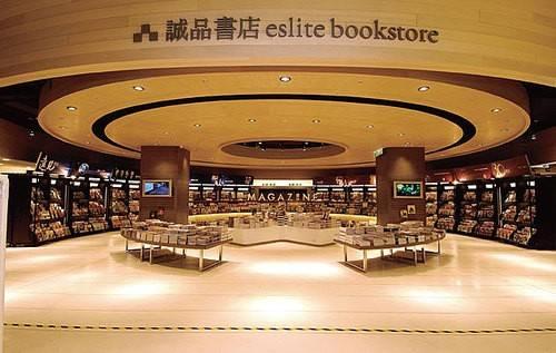 Cửa hàng cà phê sách 24/24 Eslite. Nằm trên đường Dunhua khu Daan, cửa hàng sách Eslite dành cho những người yêu thích sách thực sự. Ảnh: chinanews