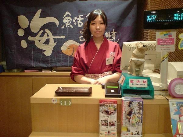 2. Trả tiền: Tại Nhật, việc cùng trả tiền là khá phổ biến giữa bạn bè, thậm chí là các cặp đôi. Thường thì nam giới hoặc những người lớn tuổi sẽ trả nhiều hơn một chút. Tuy nhiên, trong các buổi hẹn gặp đối tác, thường thì công ty bán hàng sẽ thanh toán hóa đơn. Khi trả tiền, theo phép lịch sự, đối tác sẽ giành trả nhưng đây chỉ là theo phép lịch sự.