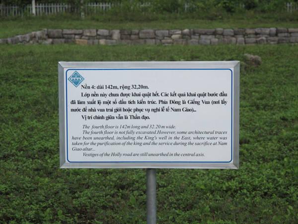 Giờ đây đến thăm Giếng Vua du khách sẽ được các hướng dẫn viên giới thiệu chi tiết.