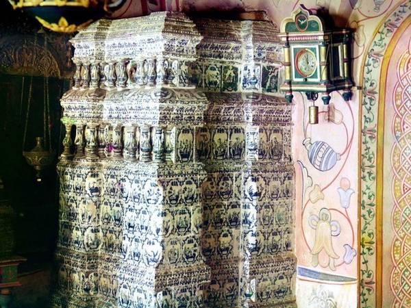 Lò gốm sứ ở Cung Điện Hoàng tử Kyivan, thị trấn Rostov được chụp năm 1911.