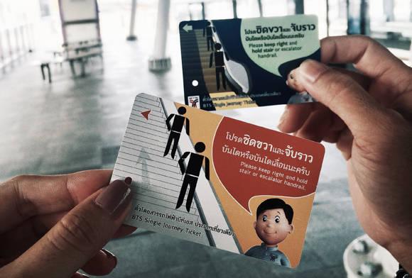 Vé đi Sky Train ở Bangkok.