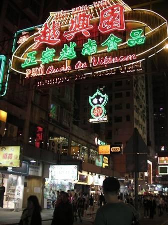 Gap-que-nha-o-Hong-Kong-ivivu-1