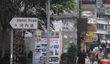 Gap-que-nha-o-Hong-Kong-ivivu-2