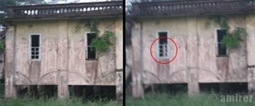 Hình ảnh chụp lại một cái bóng bí ẩn bên trong tòa nhà. (Nguồn: Internet)