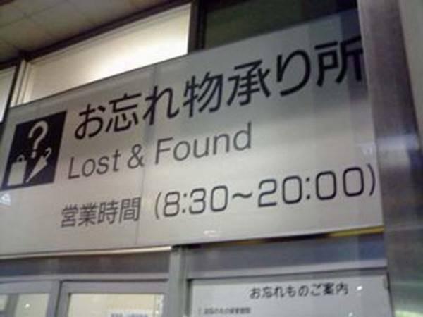 Sự trung thực: Trẻ em Nhật được dạy từ nhỏ rằng khi thấy vật rơi, cần phải tìm người để trả lại hoặc đem tới đồn cảnh sát gần nhất. Các nhân viên cửa hàng chạy theo khách để trả lại đồ họ để quên là cảnh thường thấy ở Nhật. Ảnh: Indiatime.