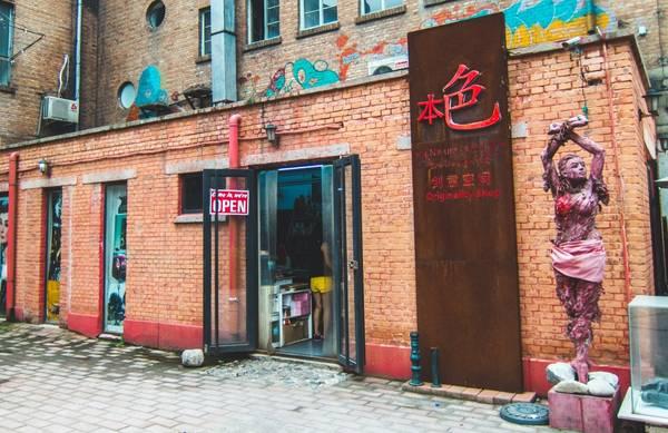 Khu phố là điểm hẹn dành cho những người yêu thích nghệ thuật ở Bắc Kinh. Ảnh: anothertraveler.com