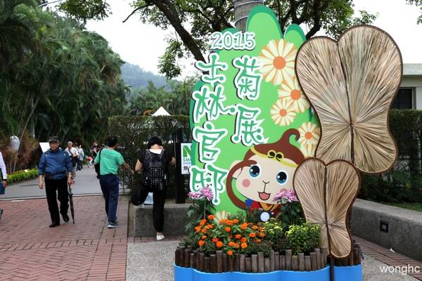 Khu vực cổng vào lễ hội hoa.
