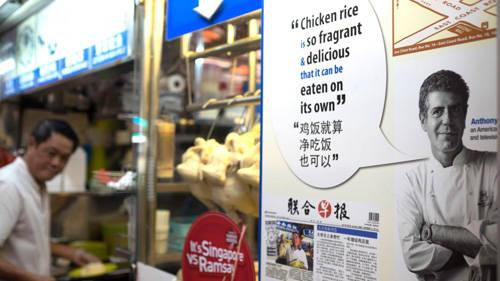 Quán cơm gà Tian Tian 30 năm tuổi ở khu ẩm thực Maxwell, Singapore là tiệm bán món này lâu năm, nhận được nhiều lời khen ngợi từ các đầu bếp nổi tiếng thế giới như Anthony Bourdani và Gorden Ramsay.