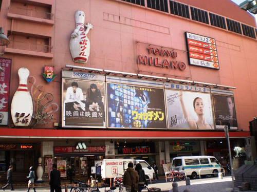 Khán giả không được nói chuyện trong rạp chiếu phim: Nếu bạn muốn đi xem phim ở Nhật, hãy xem xét kỹ nếu đó là bộ phim hài, tình cảm lãng mạn hay kinh dị vì người Nhật không thích việc gây tiếng động trong rạp, dù bạn cười hay khóc. Ảnh: thefashionatetraveller