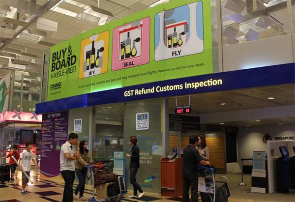 Những điểm hoàn thuế online tại sân bay Changi.