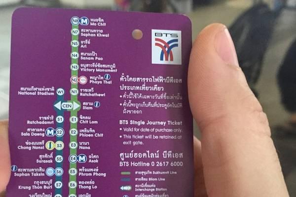 Nếu không sử dụng nhiều và thường xuyên, bạn có thể mua các vé lẻ với giá trên dưới 1 USD một chặng. Trẻ em dưới 90 cm được miễn phí.