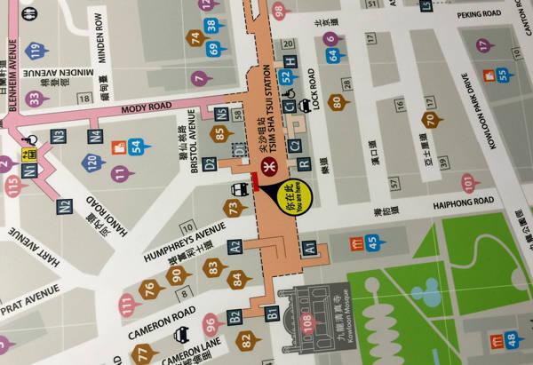 Khu vực Tsim Sha Tsui, nơi tập trung nhiều nơi ở cho dân du lịch bụi.