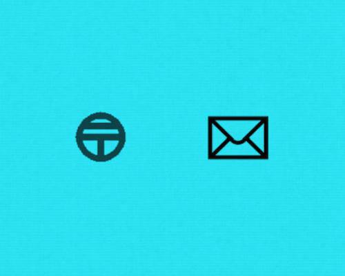 Biểu tượng bưu điện cũ (trái) và mới (phải). Ảnh: Fastcodesign.